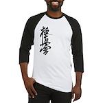 Kyokushin karate Baseball Jersey