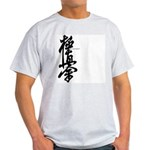 Kyokushin karate Light T-Shirt