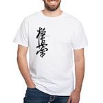 Kyokushin karate White T-Shirt