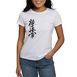 Kyokushin karate Women's T-Shirt