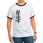 Kyokushin karate Ringer T