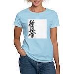 Kyokushin karate Women's Light T-Shirt