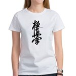 Kyokushin karate Women's T-Shirt