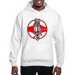 Kyokushin kanku Hooded Sweatshirt