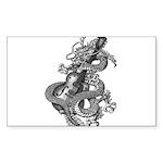 kuuma dragon select Sticker (Rectangle 50 pk)