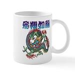 kuuma dragon select Mug
