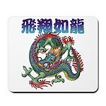 kuuma dragon select Mousepad