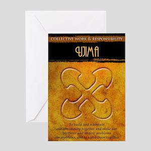 Kwanzaa Principles: Ujima Greeting Card