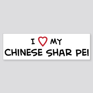 I Love Chinese Shar Pei Bumper Sticker