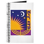 Logo Journal