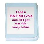 Jewish - Bat Mitzvah Gift - baby blanket