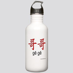 Big Brother (Ge ge) Stainless Water Bottle 1.0L