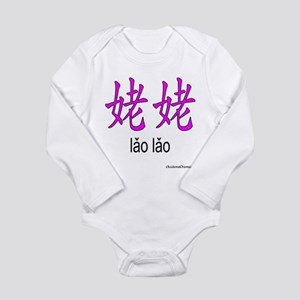 Maternal Grandmother (Lao lao) Long Sleeve Infant