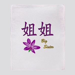 Big Sister (Jie jie) Throw Blanket