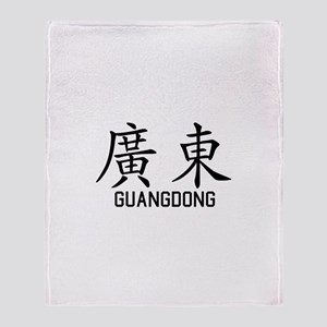 Guangdong Throw Blanket