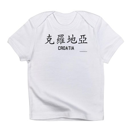 Croatia in Chinese Infant T-Shirt