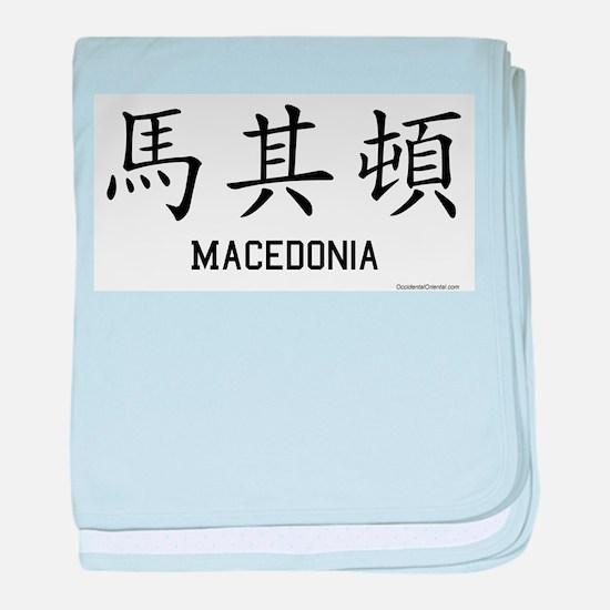 Macedonia in Chinese baby blanket