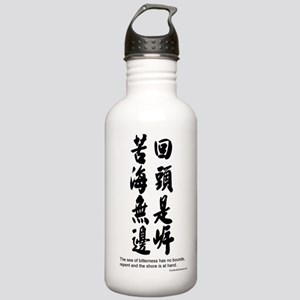 Bitter Sea Stainless Water Bottle 1.0L