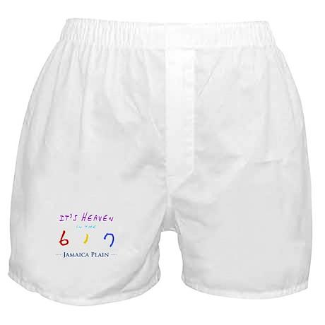 Jamaica Plain Boxer Shorts