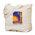 Logo w Name Tote Bag