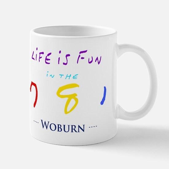 Woburn Mug
