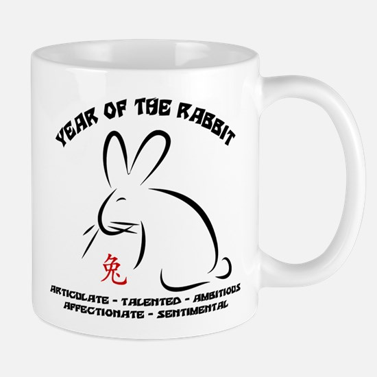 Chinese New Year of The Rabbit Mug