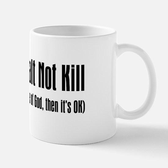 6th Commandment Mug