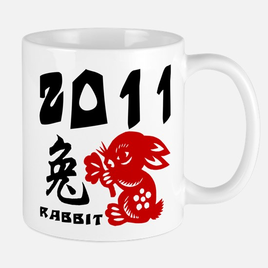 2011 Year of The Rabbit Mug