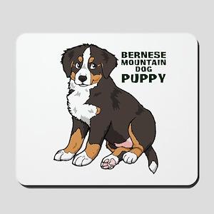 Sitting Bernese Mountain Dog Mousepad