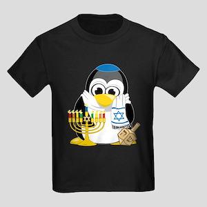 Hanukkah Scarf Penguin Kids Dark T-Shirt