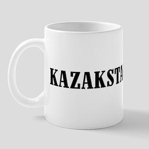 Kazakstan or Bust! Mug