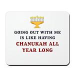 Jewish - Chanukah All Year Long - Mousepad