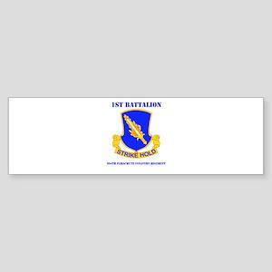 DUI - 1st Bn - 504th PIR with Text Sticker (Bumper