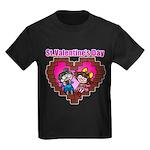 kuuma love 2 Kids Dark T-Shirt