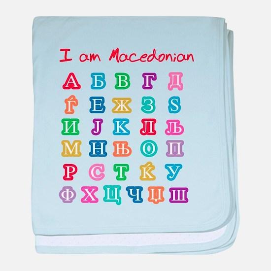 baby blanket- Macedonia Alphabet