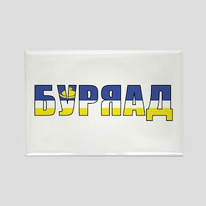Buryatia Rectangle Magnet
