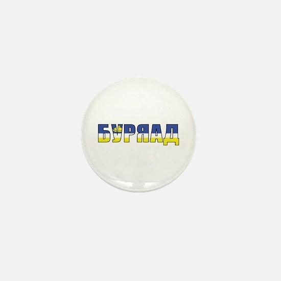 Buryatia Mini Button