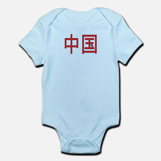 China (Hanzi) Infant Bodysuit