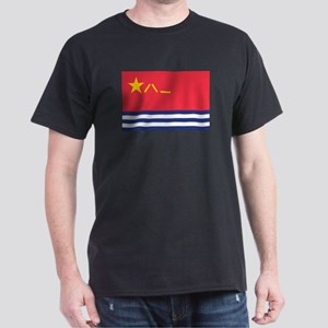 China Naval Ensign Dark T-Shirt
