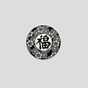 Chinese Good Fortune Symbol Mini Button