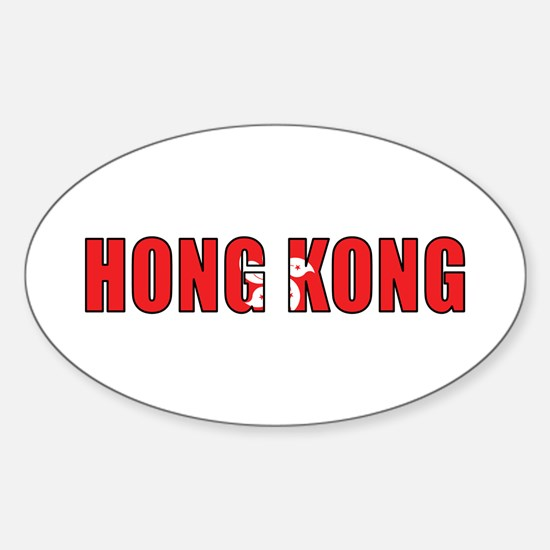 Hong Kong Sticker (Oval)