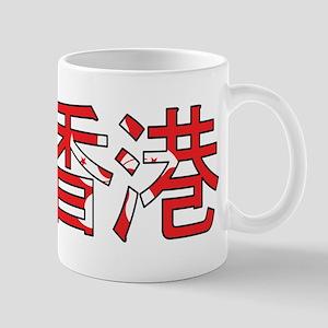 Honk Kong (Hanzi) Mug