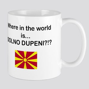 Macedonia - Where is Dupeni Prespa Mug