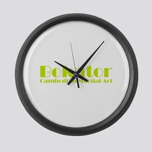Bokator Cambodian Martial Art Large Wall Clock