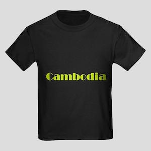 Cambodia Kids Dark T-Shirt