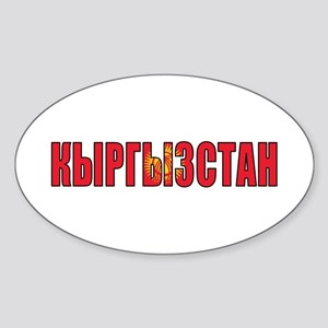 Kyrgyzstan Sticker (Oval)