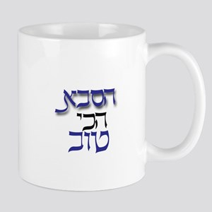 Hebrew Grandparent Mug
