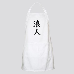 Kanji Ronin Apron