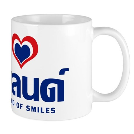 I Love (Heart) Thailand Mug