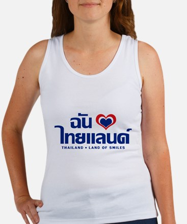 I Love (Heart) Thailand Women's Tank Top